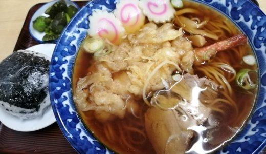 【ラーメン日記】岩沼市 あべ屋食堂|一番人気の大きな海老入り天ぷらラーメン