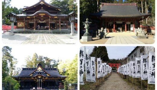 【仙台・宮城】2021年(令和3年)の初詣開催状況まとめ