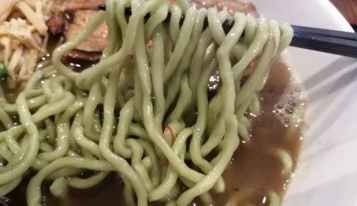 【ラーメン日記】亘理町 らーめん仙代|緑の自家製麺!濃厚鶏白湯や煮干しなどを