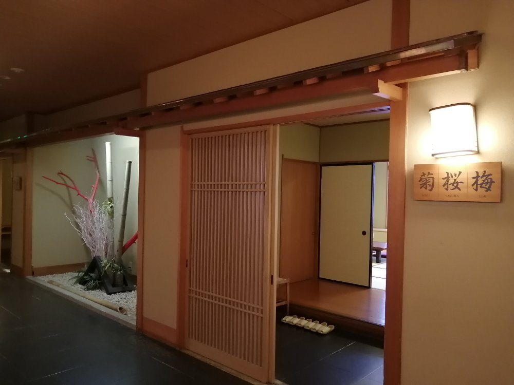 華乃湯の個室休憩室