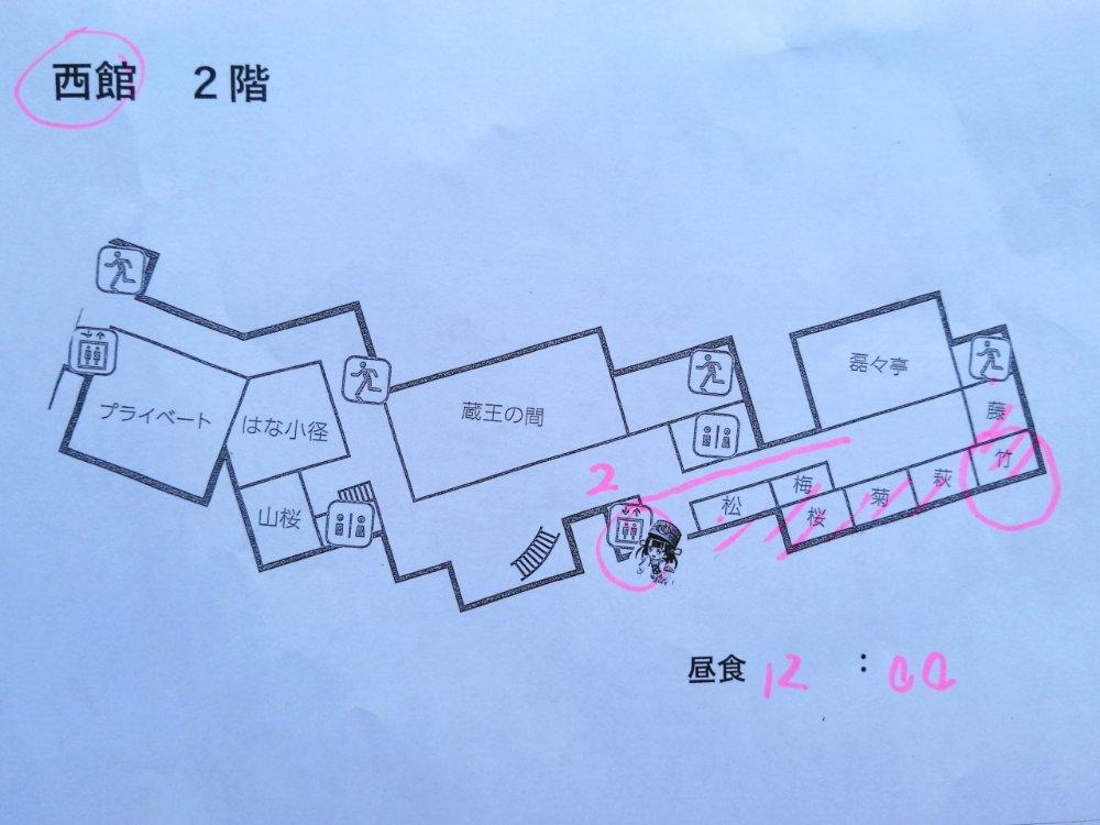 西菅マップ
