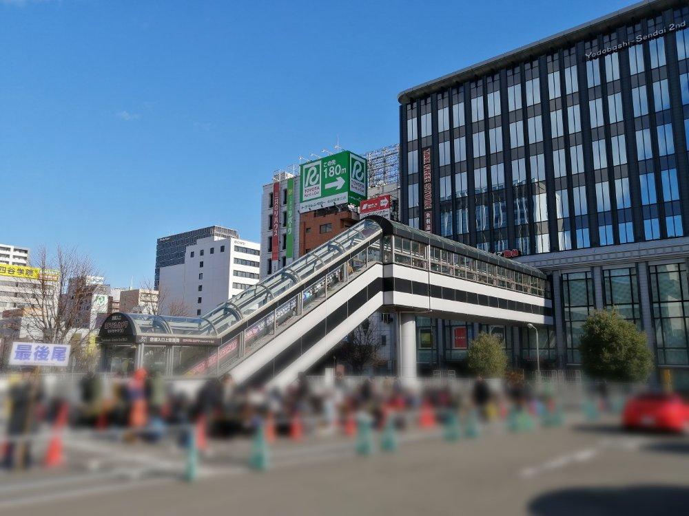 ヨドバシカメラ仙台の初売り行列