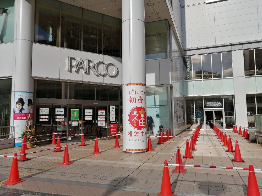 パルコの初売り待機場所