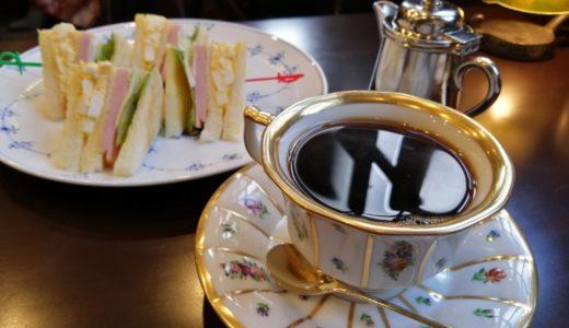 【お店レポ】ホシヤマ珈琲本店|コーヒー1杯1200円の最高級喫茶店で至福のひとときを