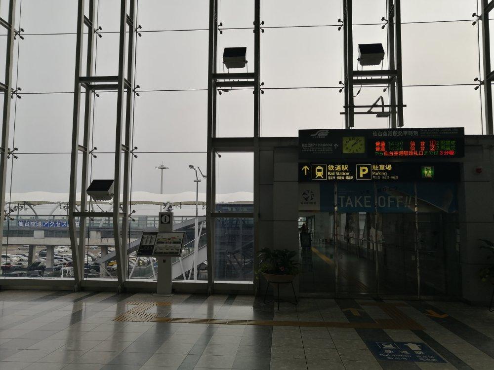 仙台空港アクセス線への通路