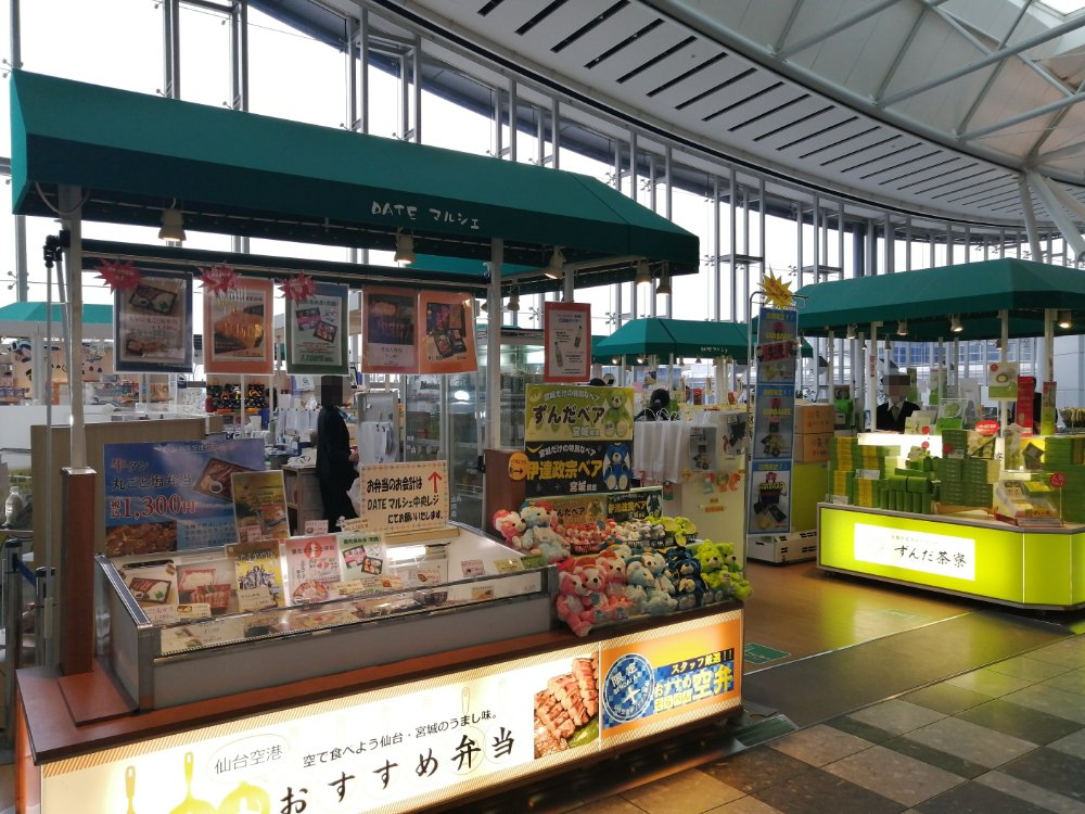 仙台空港の伊達マルシェ