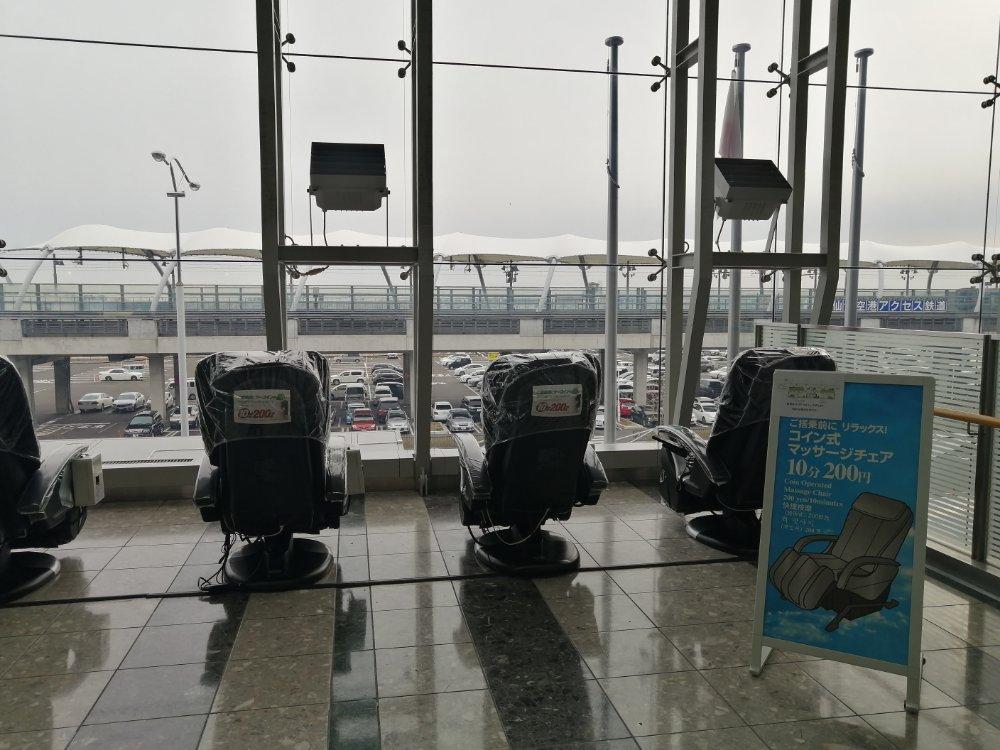 仙台空港のマッサージチェア