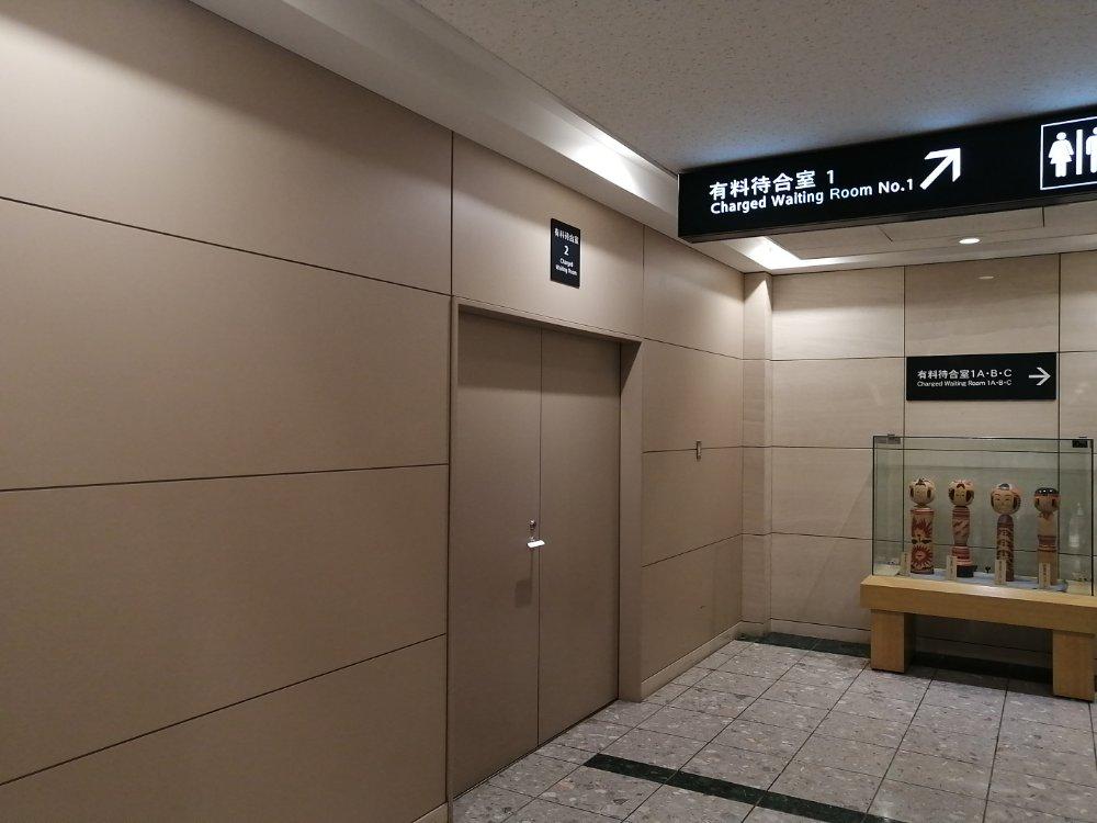 仙台空港の有料待合室