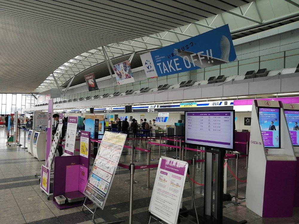仙台空港の国内線