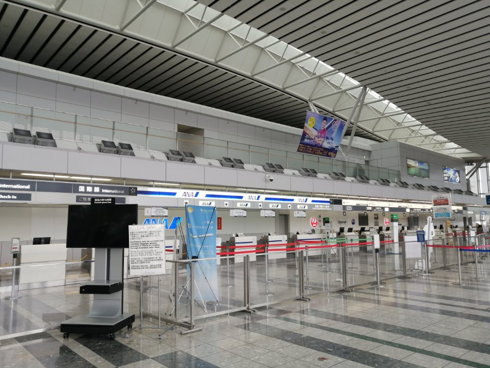 仙台空港の国際線