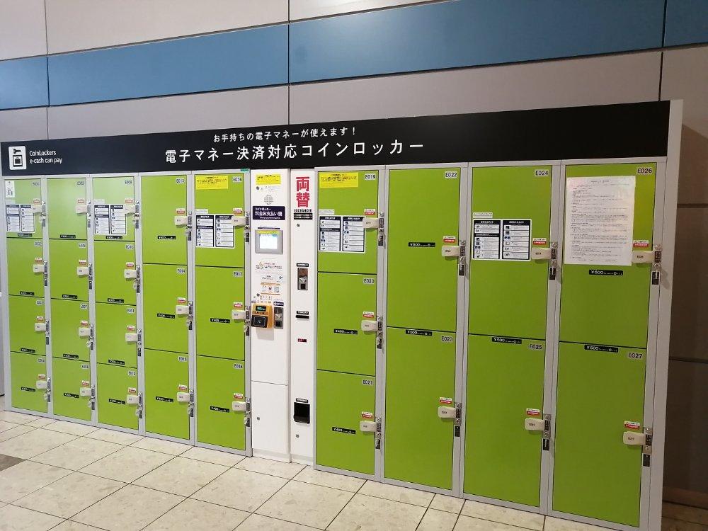 仙台空港のコインロッカー