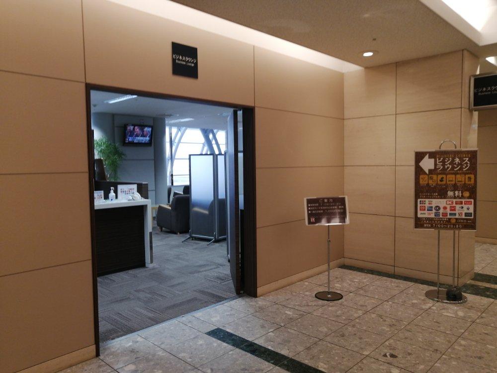 仙台空港のビジネスラウンジ