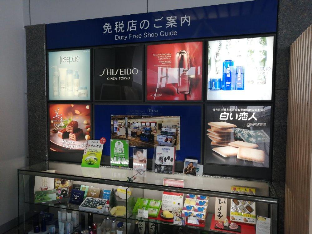仙台空港の免税店