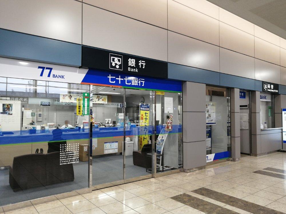 仙台空港の銀行