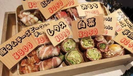 【居酒屋レポ】仙台銀座 ミートマン|ワインが豊富でおしゃれな串焼き屋さん