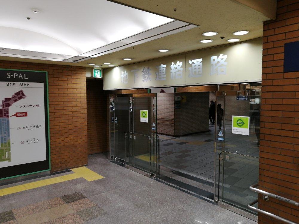 仙台駅の地下連絡通路