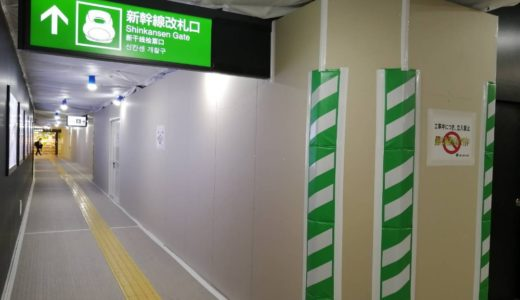 仙台駅の牛たん通りとすし通りが一時閉店|周辺店舗を紹介します