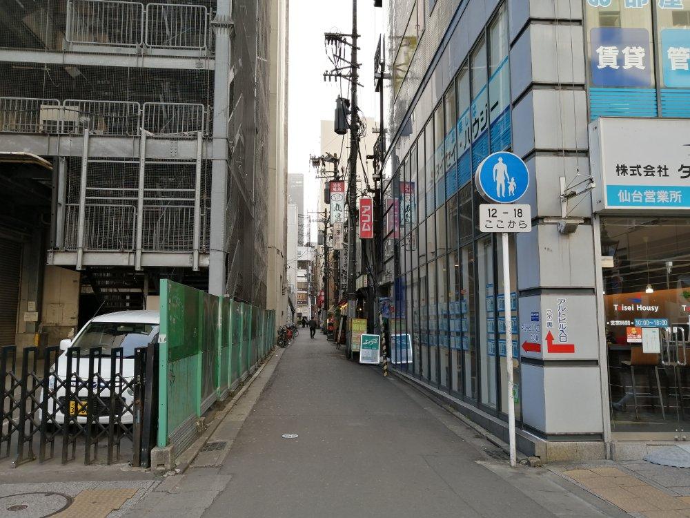 仙台駅西口の政岡通り