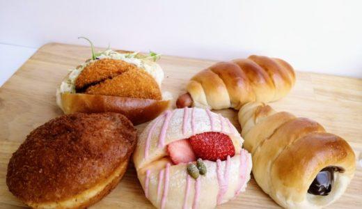 子供が一番好きなパン屋さん「えとふぇ」へ|期間限定にこにこベリーのパンなど