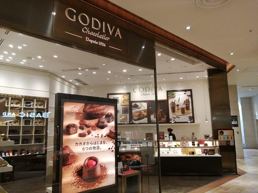 ゴディバの販売店