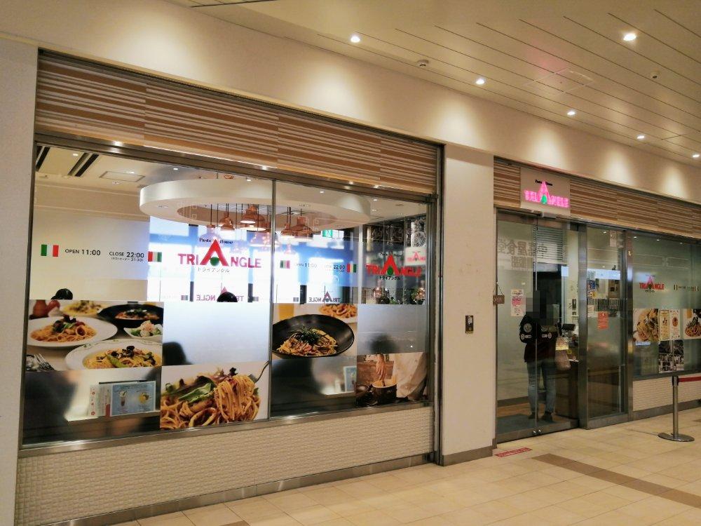 仙台駅1階のトライアングル