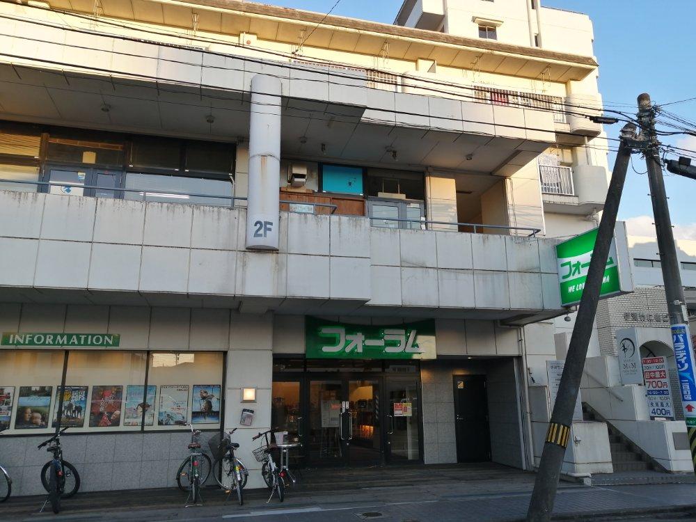フォーラム仙台