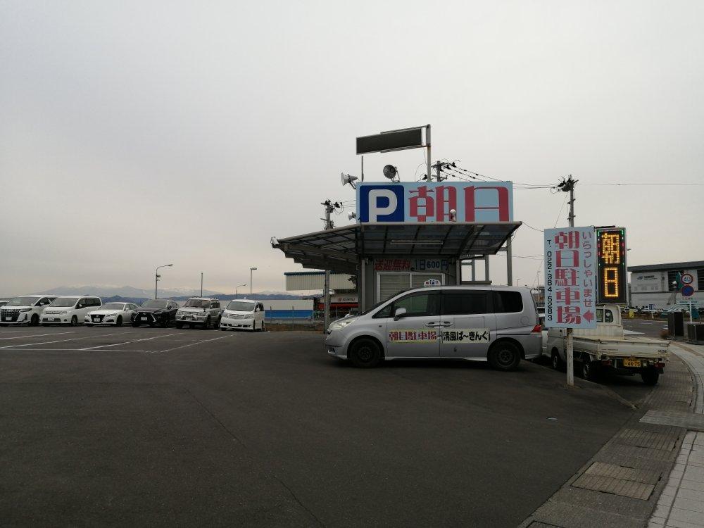 仙台空港近くの朝日駐車場