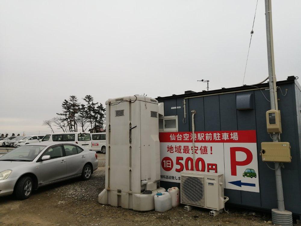 仙台空港駅前駐車場
