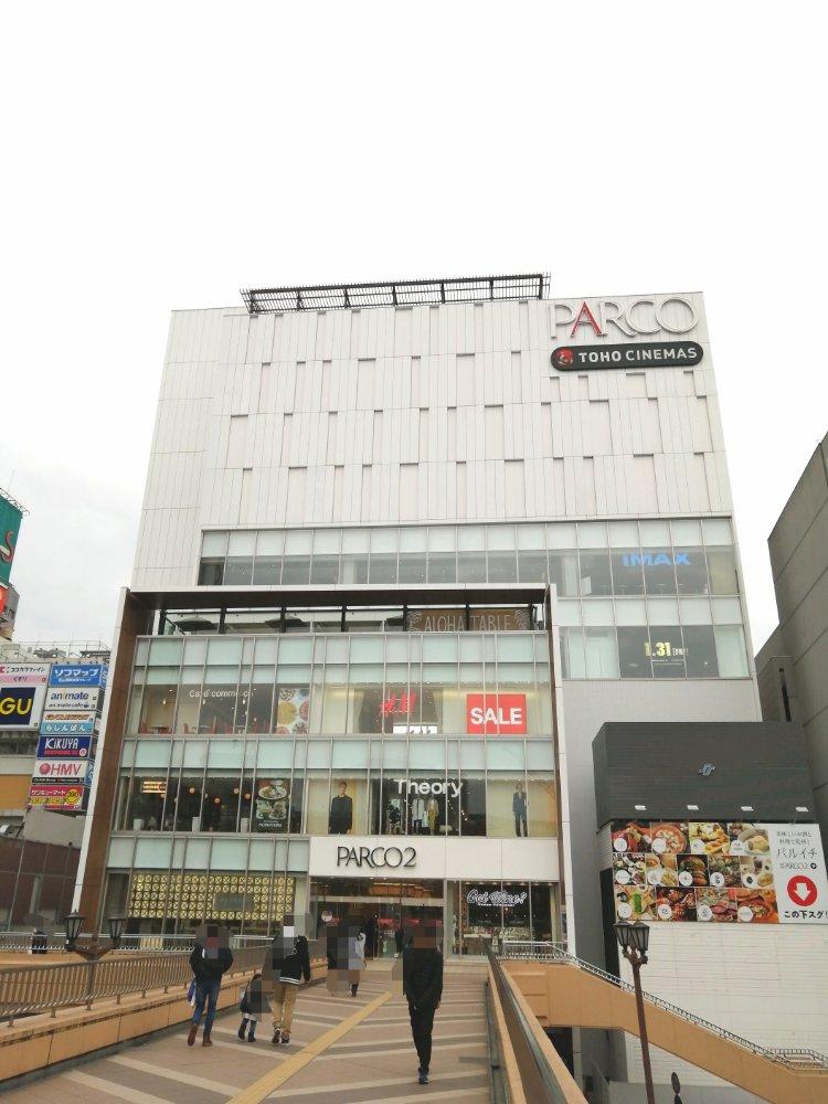 仙台パルコ2