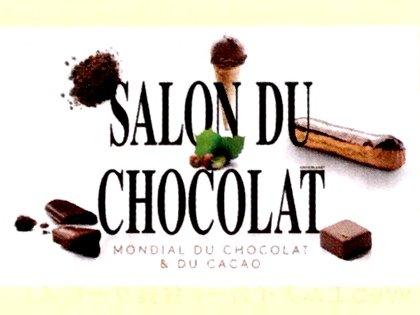 サロンデュチョコレート