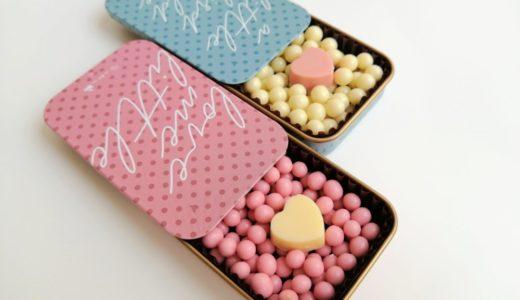 【バレンタイン特集 #5】キルフェボンのドットチョコレート