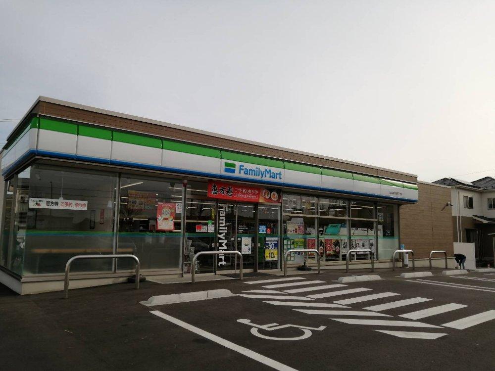 ファミリーマート 仙台東中田四丁目店