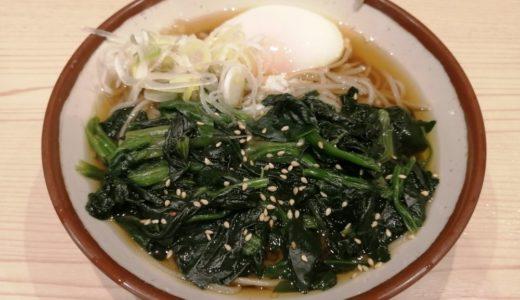 仙台の朝はココから始まる!そばの神田で朝そば330円
