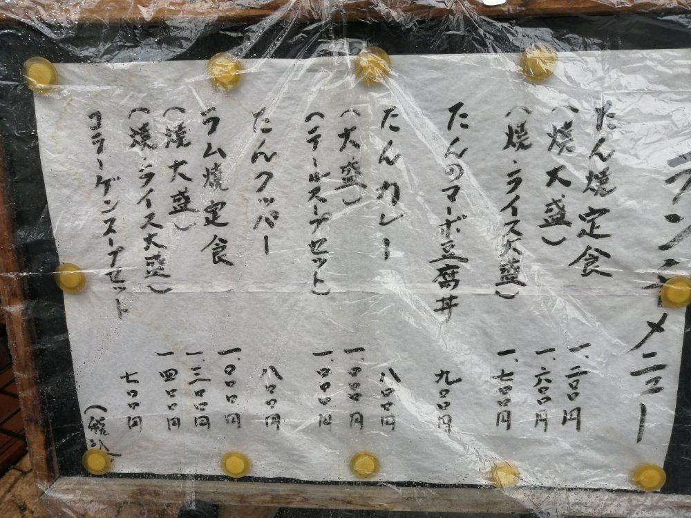 牛タン・串焼きDINING 備前のメニュー