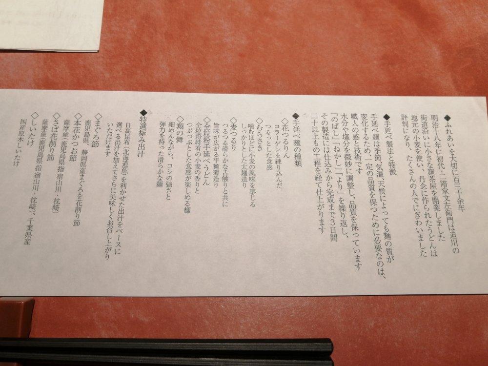 二階堂製麺所の手延べ麺について