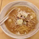 札幌味噌ラーメン葵葉