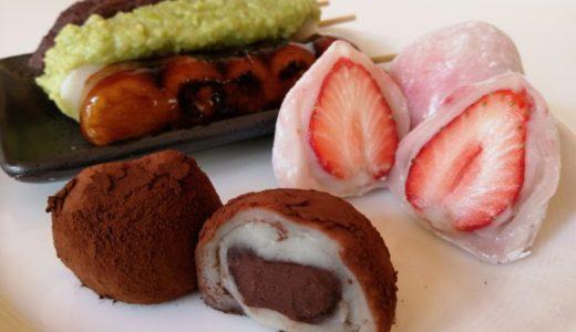 かわいくて美味しい生チョコ大福!若林の「いち福」でいちご大福や団子も購入