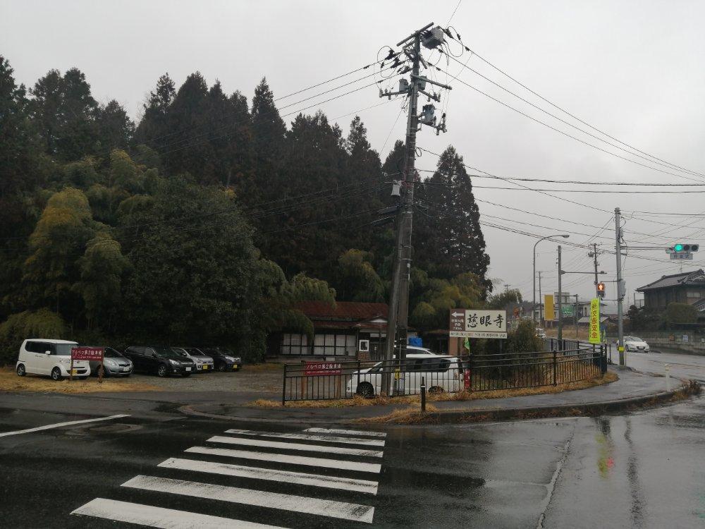 アルベロの第2駐車場