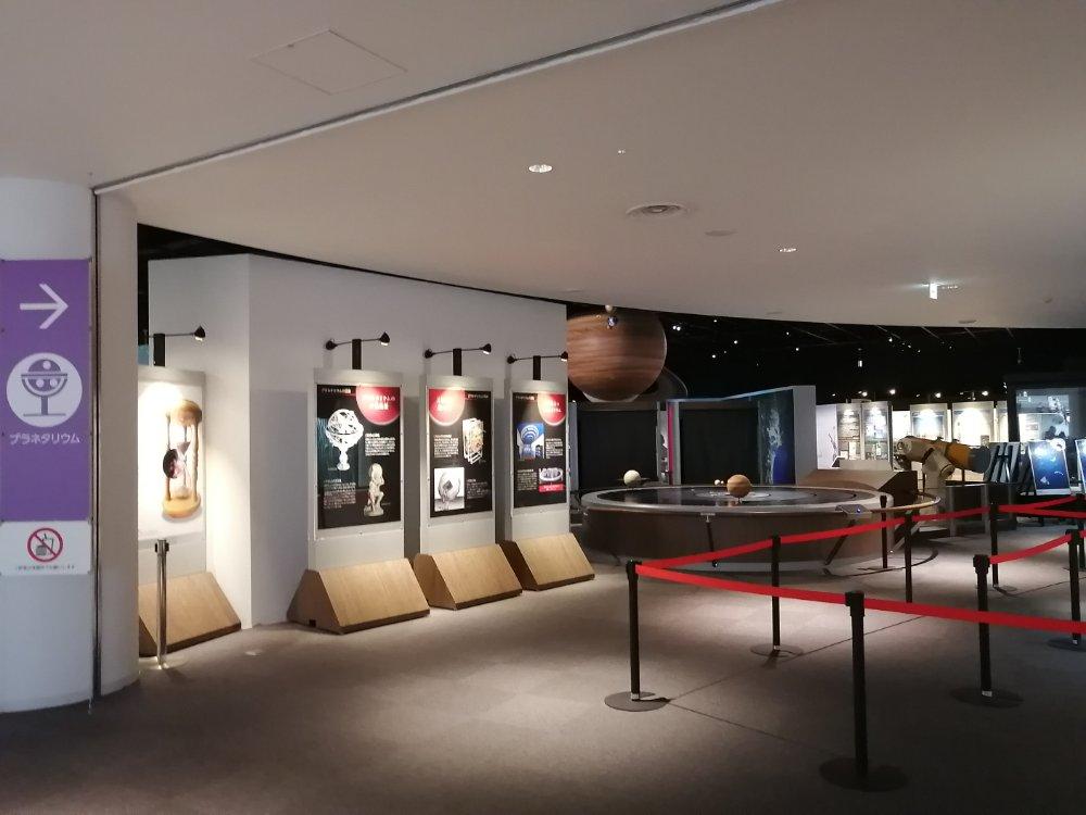 仙台市天文台の展示室
