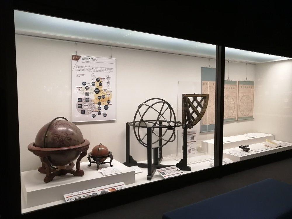 仙台藩の天文学について