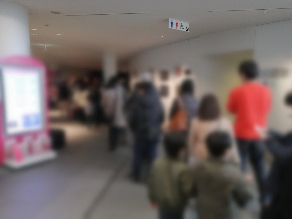 仙台市天文台のプラネタリウム行列