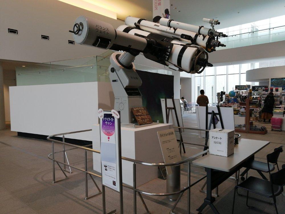 仙台市天文台の旧望遠鏡