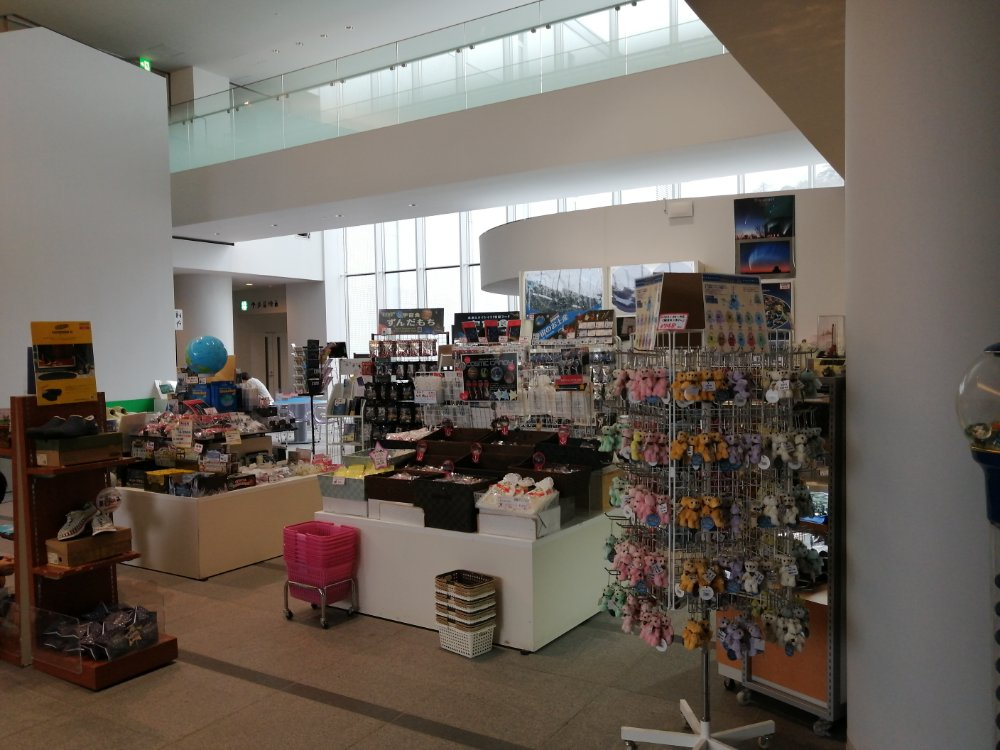 仙台市天文台の売店