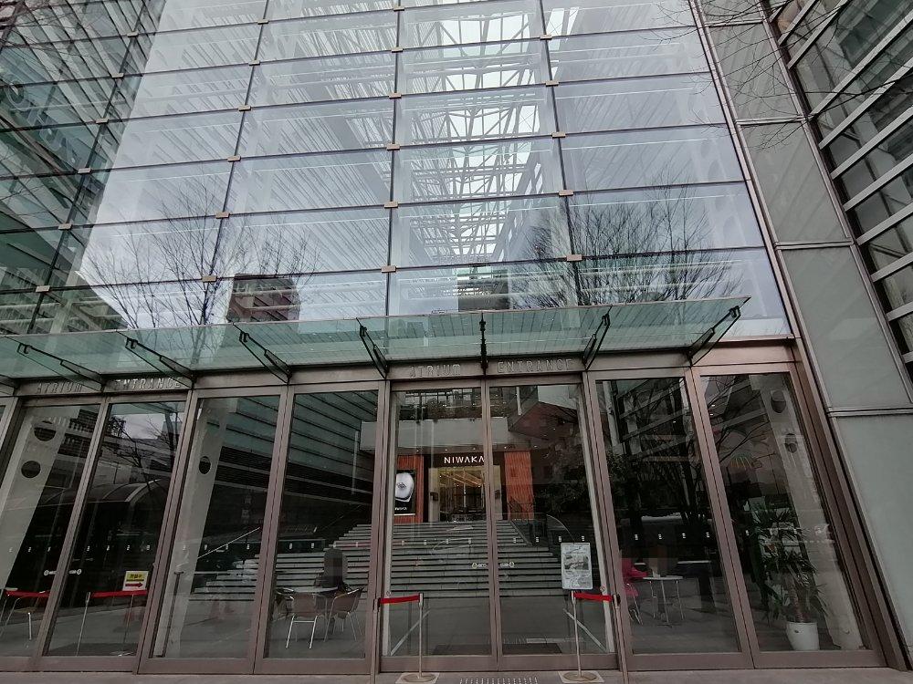藤崎ファーストタワーアトリウム棟