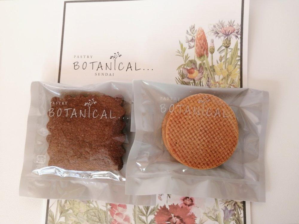 ペストリーボタニカルの焼き菓子