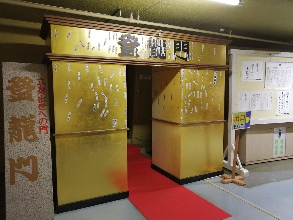 仙台大観音の登竜門