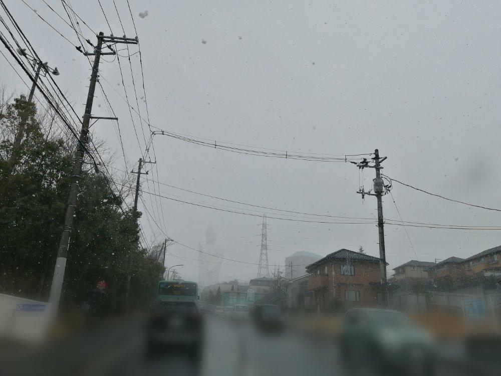 うっすら見える仙台大観音