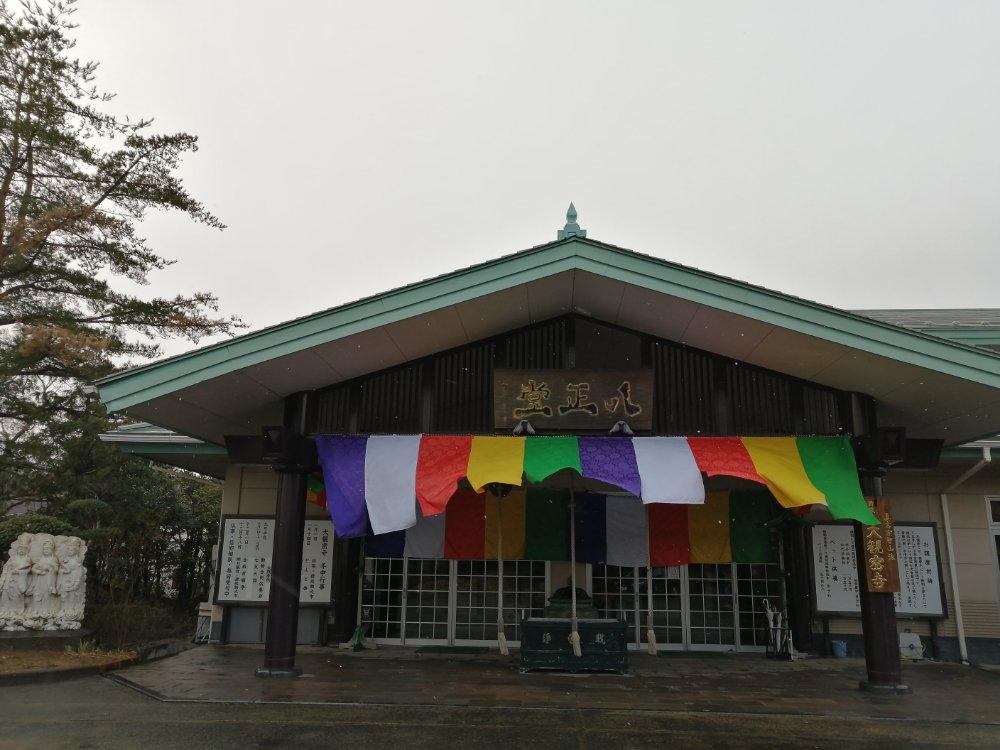 大観密寺の本堂