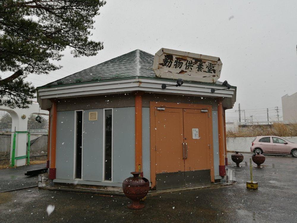 仙台大観音の動物供養堂