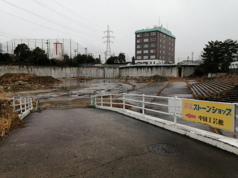 仙台大観音の開運ストーンショップ・中国工芸館